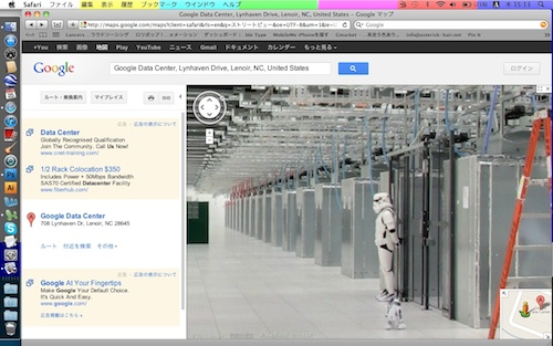 google data center.jpg