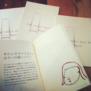 q&a紙本.jpg